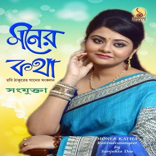 Moner Katha by Sanjukta Das