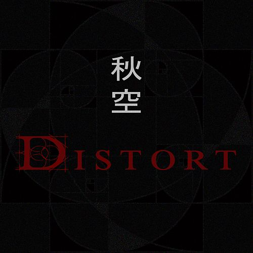 Distort by Akizora