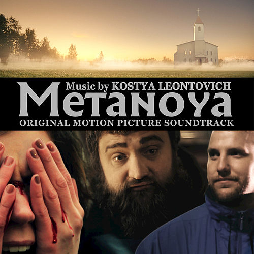 Metanoya (Original Motion Picture Soundtrack) by Kostya Leontovich