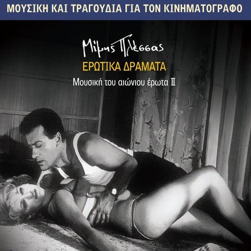 Mousiki Tou Aioniou Erota No.2 von Mimis Plessas (Μίμης Πλέσσας)