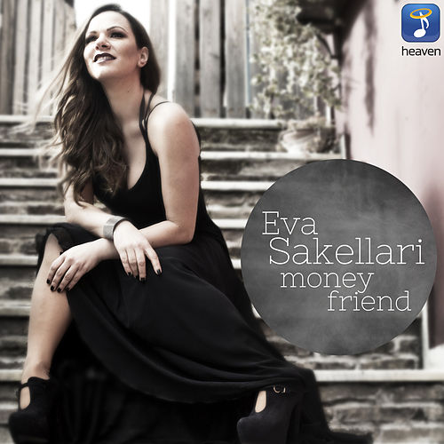Money Friend de Eva Sakellari