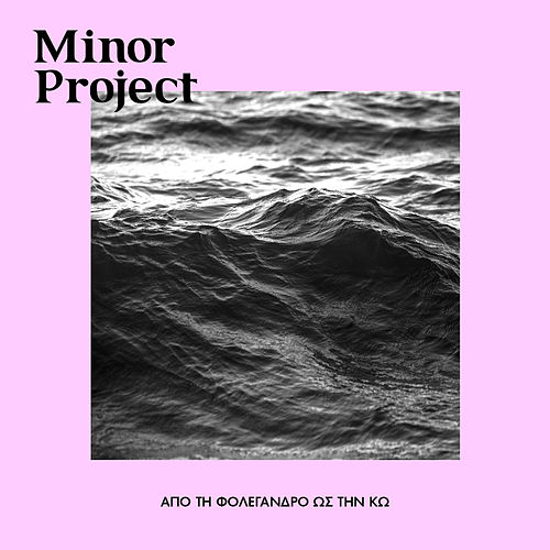 Apo Ti Folegandro Os Tin Ko by Minor Project