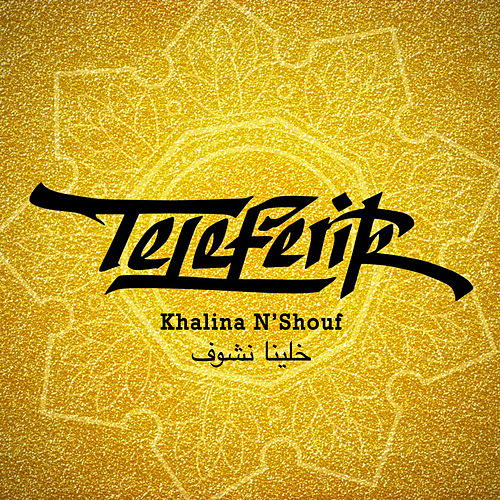Khalina N'Shouf by Teleferik