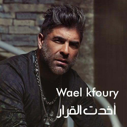 Akhadet El Arar de Wael Kfoury