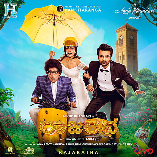 Gandaka (From 'Rajaratha') by Ravi Shankar