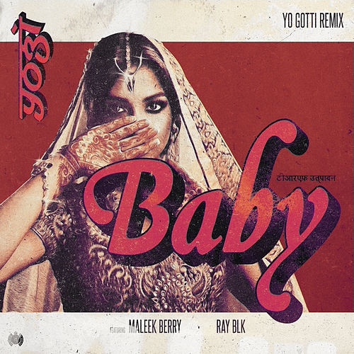 Baby (Yo Gotti Remix) by Yogi