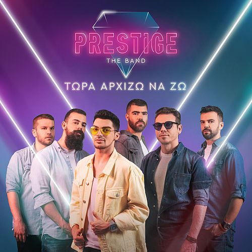Tora Arhizo Na Zo by Prestige The Band