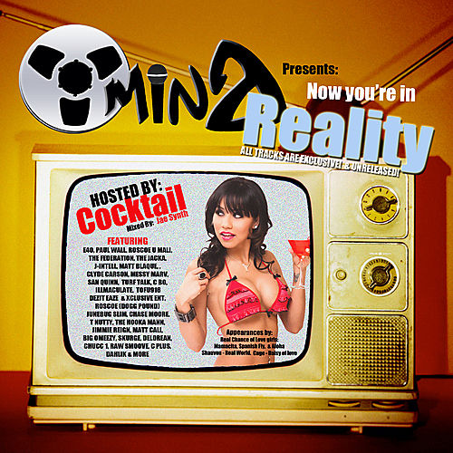 Now You're In Reality by Various Artists