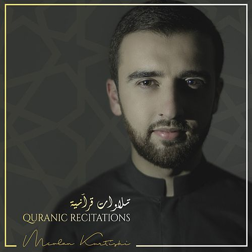 Quranic Recitations by Mevlan Kurtishi
