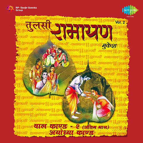 Tulsi Ramayan, Vol. 2 by Mukesh