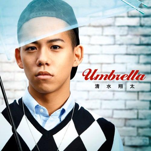 Umbrella by Shota Shimizu