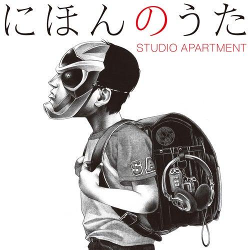 Nohon No Uta by Studio Apartment