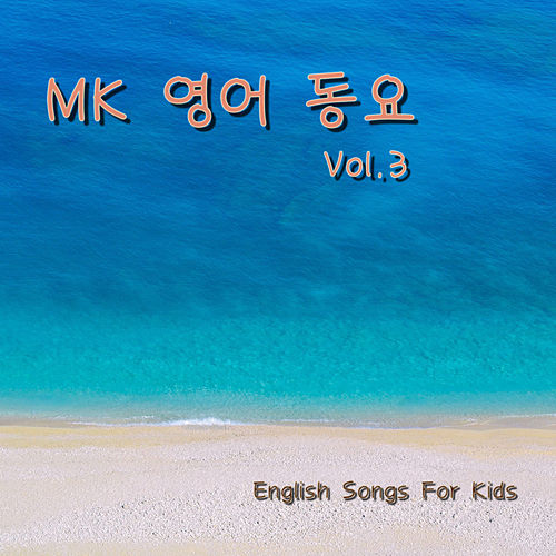 Mk English Songs for Kids Vol.3 von MK