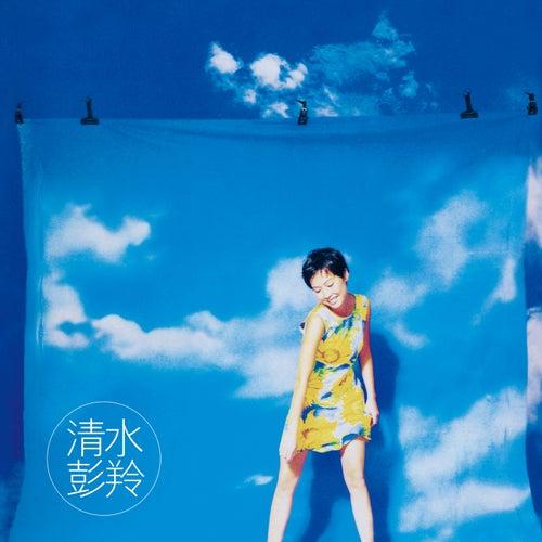 Qing Shui by Cass Phang