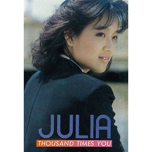 Thousand Times You de Julia Hsu