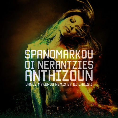 Oi Nerantzies Anthizoun (Dance Mykonos Remix by DJ Chris Z) by Spanomarkou