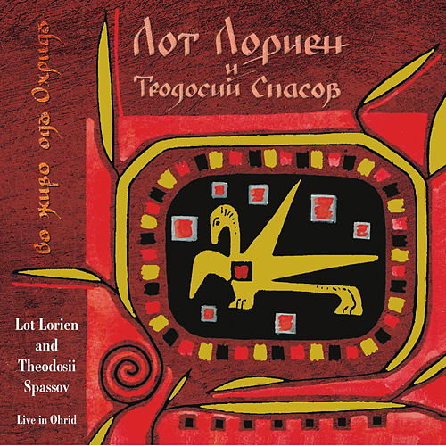 Live in Ohrid (feat. Theodosii Spassov) by Lot Lorien