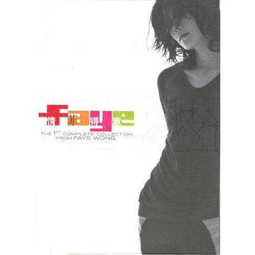 Qing Faye De Yi by Faye Wong