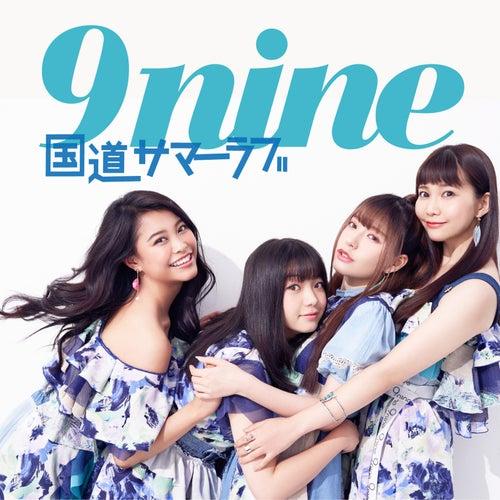 Kokudou Summer Love von 9nine