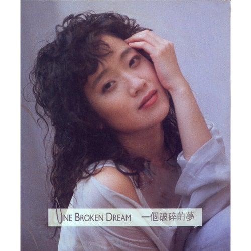 One Broken Dream de Julia Hsu