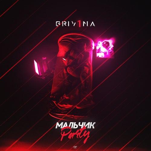 Mal'chik Party de Grivina