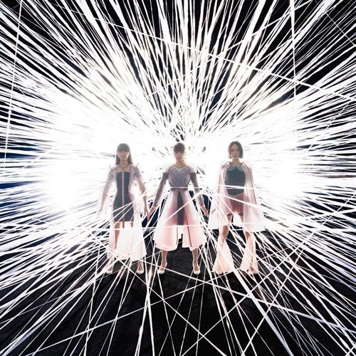 Future Pop von Perfume