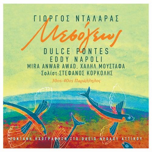 Mesogios 30os - 40os Parallilos (Live) de Giorgos Dalaras (Γιώργος Νταλάρας)