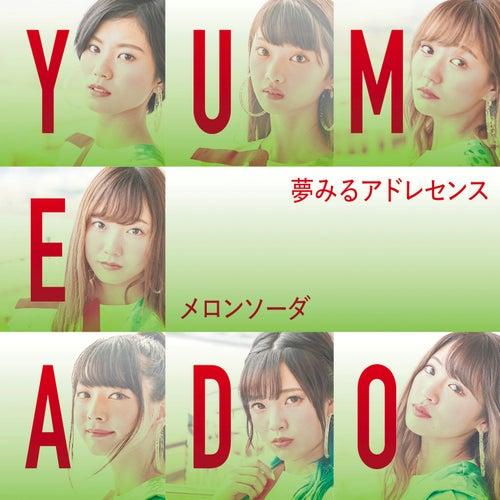 Melon Soda de Yumemiru Adolescence