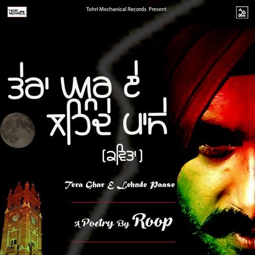 Tera Ghar E Lehnde Paase by Roop