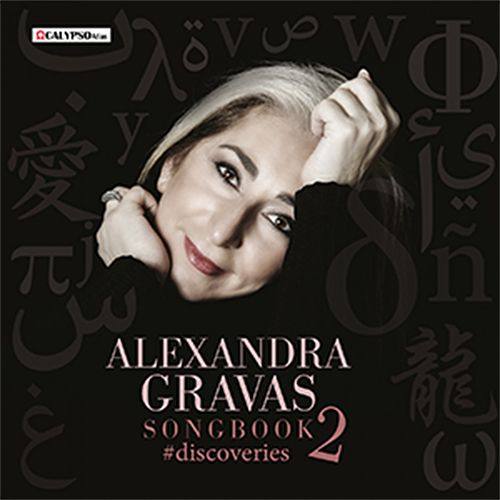 Songbook 2 Discoveries von Alexandra Gravas
