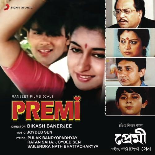 Premi (Original Motion Picture Soundtrack) de Joydeb Sen