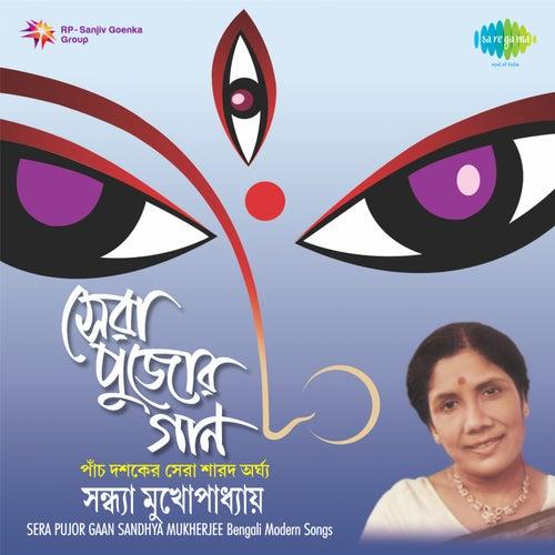 Sera Pujor Gaan by Sandhya Mukherjee : Napster