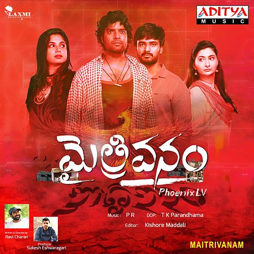 Maitrivanam (Original Motion Picture Soundtrack) de Various Artists