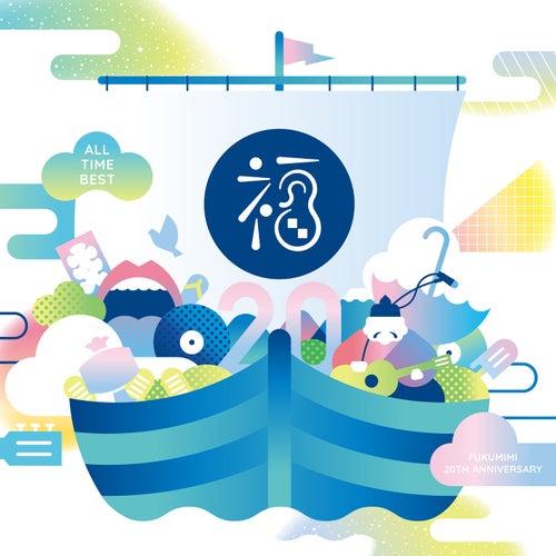 All Time Best -Fukumimi 20th Anniversary- de Fukumimi