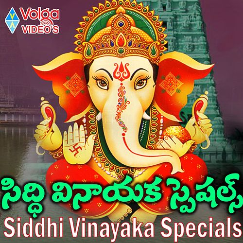 Siddhi Vinayaka Special by Various Artists
