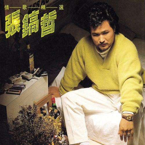 Hits de Chang Ho Chirl