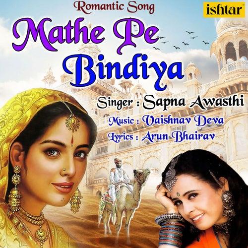 Mathe Pe Bindiya by Sapna Awasthi