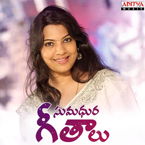 Sumadhura Geethalu de Various Artists