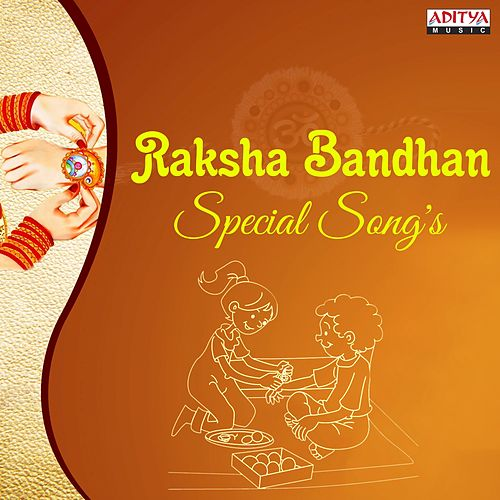 Raksha Bandhan Special Songs by Various Artists