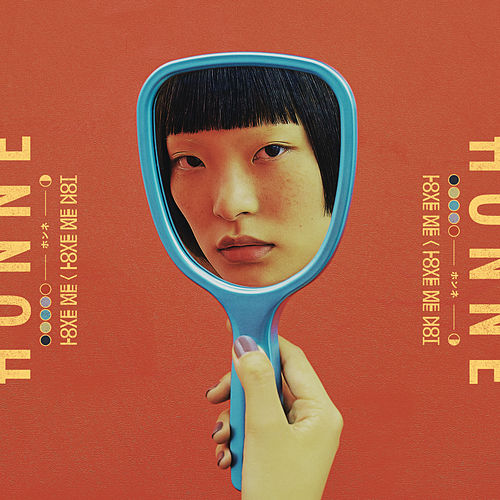 Love Me / Love Me Not van HONNE