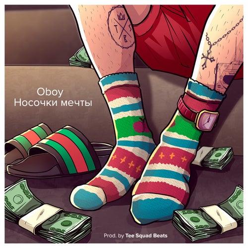 Носочки мечты de OBOY