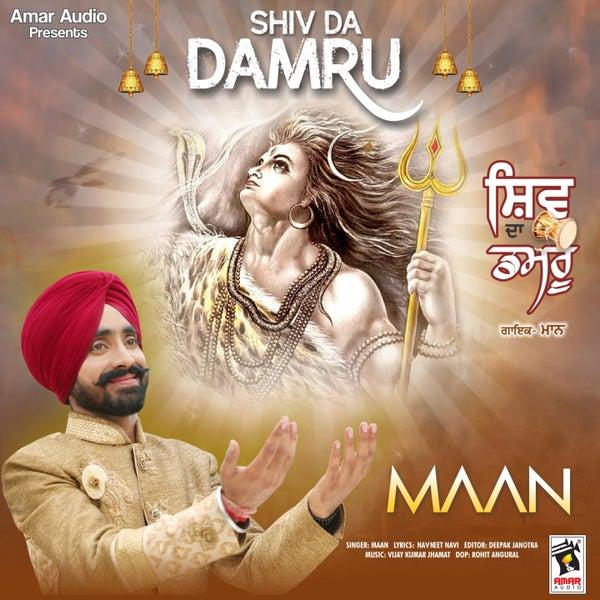 Shiv Da Damru by Maan : Napster