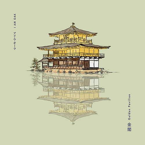 Golden Pavilion by I Am Oak