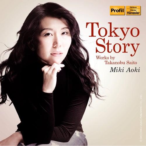 Tokyo Story by Miki Aoki