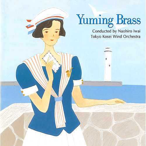 Yuming Brass de Tokyo Kosei Wind Orchestra