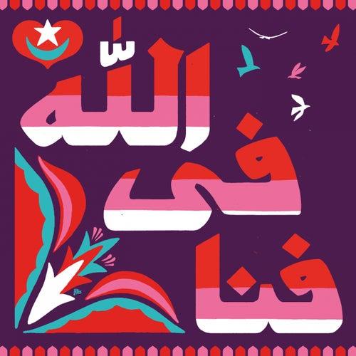 Muraqaba (Sufi Qawwali) de Fanna-Fi-Allah