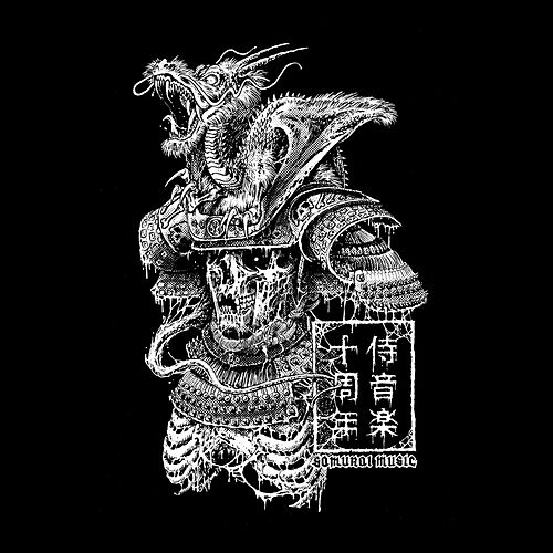 Samurai Music Decade (Phase 2) by Various Artists