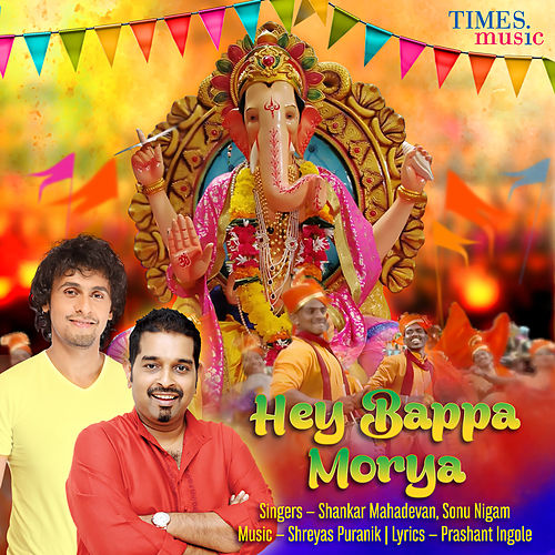 Hey Bappa Morya - Single by Shankar Mahadevan