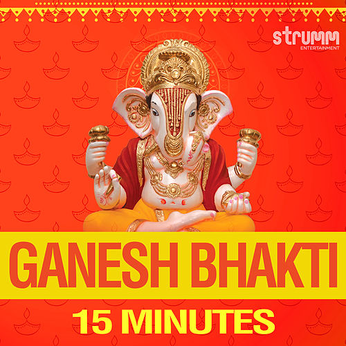 Ganesh Bhakti - 15 Minutes by Various Artists