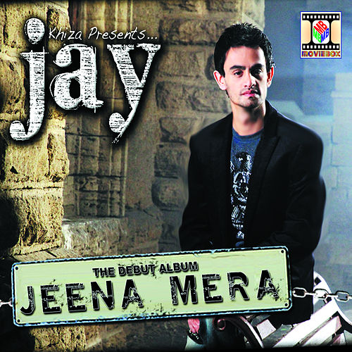 Jeena Mera von Various Artists